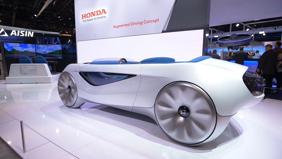 2020 Concept Vehicle of the Year Award